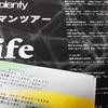 ライブレポート plentyワンマンツアー「life」@ZeppTokyo
