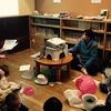 小児科 坂田医院で初開催の一日