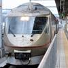 【デビュー30周年】京都丹後鉄道の「タンゴエクスプローラー」に乗ってきました!