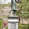 田辺朔郎の銅像。