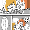 【漫画】もう母乳の詰まりで悩まない!辛い人は辞めたっていいんだ。
