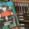 ヒマなときに読むオススメ漫画!中学受験生【ドラゴン桜】