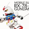 ガンプラ SDEX RX-78-2 ガンダム 完成