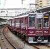 阪急宝塚線乗車記・ 鉄道風景286…20210919