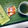 【雪子のポエム】緑茶