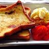 世界一の朝食のスクランブルエッグを作ってみた!