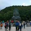 タイ人団体ツアーで 雪岳山(ソラクサン)国立公園  Thailand to Korea