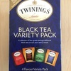 【飲み物】TWININGS BLACK TEA VARIETY PACK〜オススメの美味しい紅茶〜
