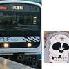 乗り物111 在来線のはなしvol11 電車の顔