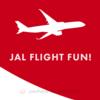 【ちょっとだけ注意点有り】JALの飛行機に乗ったら都道府県スタンプを集めて、コンプリート後の特典を狙ってみよう。