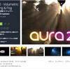 【新作アセット】Unity Award 2018優勝作品のAuraがパワーアップして新登場!前作よりクオリティアップして美しい絵作りが簡単に。プリセット、マルチカメラ、ステレオVR、ライトプローブ対応など機能性も向上「Aura 2 - Volumetric Lighting & Fog」
