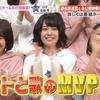 「チーム8のブンブン!エイト大放送」次回最終回!