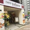 カフェ ベローチェ西中島南方店 2018.9オープン!