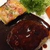 【椿山荘】年始会と隣のカフェ ー 野菜倶楽部 oto no ha cafe