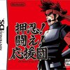 DSのリズムゲーム、音ゲーおすすめ12選【一覧、名作、神ゲー】