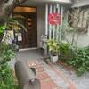 糸満豊崎の老舗隠れ家レストラン「土~夢 ごはんカフェ Do-mu Okinawa」