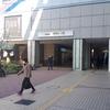 【聖地巡礼】白衣性愛情依存症@東京都・聖蹟桜ヶ丘