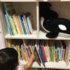 メルカリで絵本を買いすぎたら図書館みたいになってた