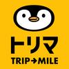 移動だけでポイントが貯まるアプリ「トリマ」CM放送決定!!
