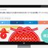 【FBシェア数非表示版】はてなブログにレスポンシブ対応のフラットなソーシャルボタンを設置する