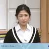 「ニュースチェック11」1月12日(木)放送分の感想