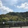 岐阜県観光大使の豆知識~これが本当の金華山~