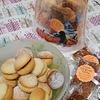 2種の詰め合わせ(*≧∀≦*)  ザックサクッフロランタンと可愛いチョコサンドクッキー☆