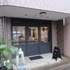 王子神谷「apollon(アポロン)」〜焼き菓子充実の浅煎りコーヒー店〜