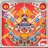 奥村遊機 「スカイランドDX」の盤面