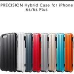 坂本ラジヲのiPhoneケースのPRECISION Hybrid Case for iPhone 6sがiPhone8で微妙に使えないので少し改造しました