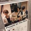 People In The Box|「空から降ってくる vol.9 劇場編」@パーシモンホール
