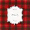 ©️A Lover's Concerto/櫛引彩香トリオ
