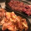 新宿の食肉センター極で焼肉食べ放題♪♪