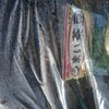 保温シート 茶豆種まき