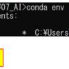 Python Anaconda環境をコピーする。その環境下でTensorFlowをダウングレードする手順