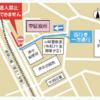 大阪府堺市中区 中区役所南側の道路が一方通行に変更