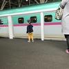 函館出張と家族旅行