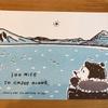 祝・オリジナルポストカード