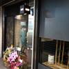 麺や ICHI / 札幌市中央区南6条西4丁目 プラザ6・4ビル 2F