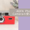 AGFA  Photo Cameraの使い方♪