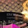「傍流」を「本流」に変えられる組織 〜Watson Summitを終えて〜