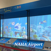 【那覇空港】空港内でのレシート持参でこどもが楽しい場所と空港ガチャNAHA Airport