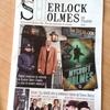 Magazine de Société Sherlock Holmes de France