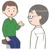 【糖尿病で教育入院】「え?あのお医者さんはそれだけのために、出張後に病院に来てくれたのか」そう思った瞬間、涙腺が刺激されるのを感じました。
