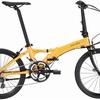 タイ、バンコクのダホン(折りたたみ自転車)は日本より安かった!