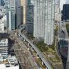 東京の屋上から・世界貿易センタービル