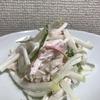 紅ショウガと大根とピーマンで『カラフル鶏ハムサラダ』を作ってみた!