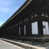 秋の京都観光へ