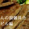 仙台にある牛タン屋さんの混雑具合を調べてみた 仙台駅編