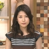 「ニュースウォッチ9」8月18日(金)放送分の感想